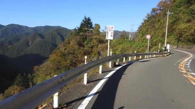 檜原村 自転車