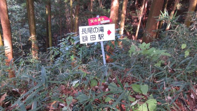 摂河泉ハイキングコース