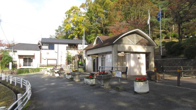 枚岡公園事務所