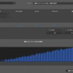 Logic Proの「MIDIトランスフォーム」で人間っぽいタイミングのズレを加える