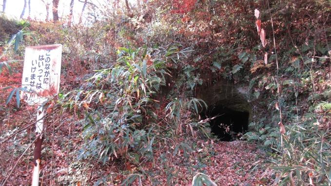黒岩横穴墓群