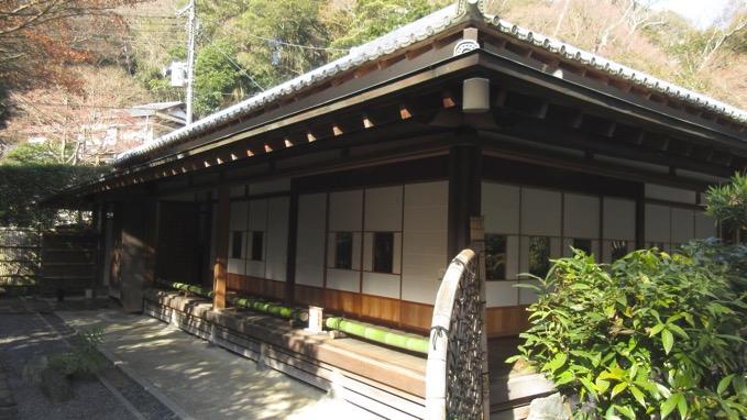 浄妙寺 喜泉庵