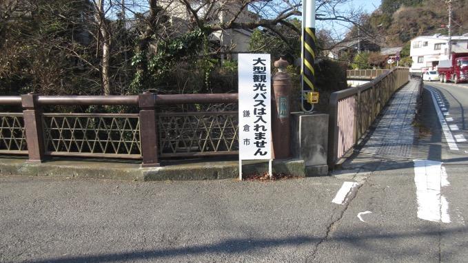 衣張山 ハイキングコース
