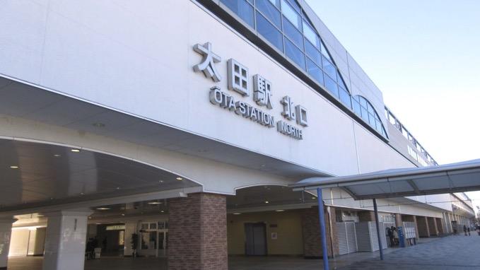 東武鉄道太田駅