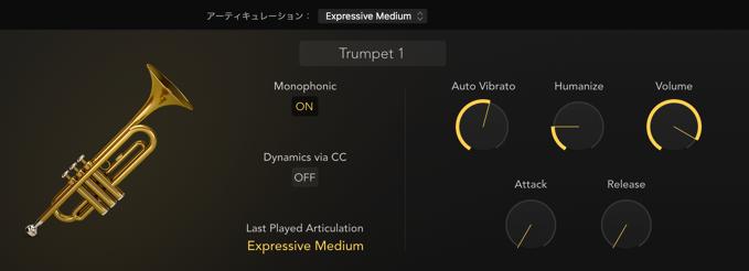 Logic Pro studio horns