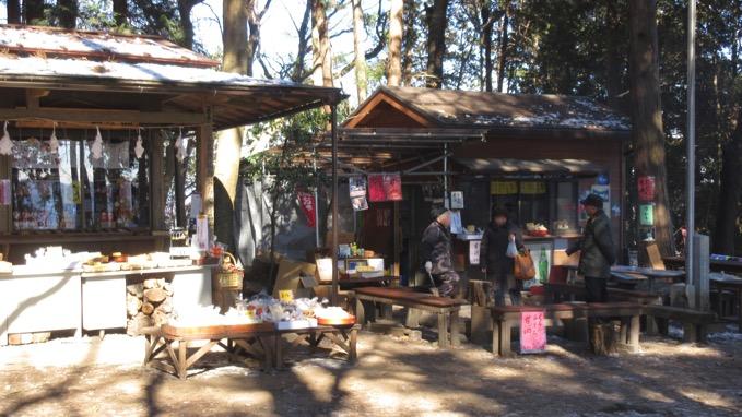 宝登山 山頂 売店
