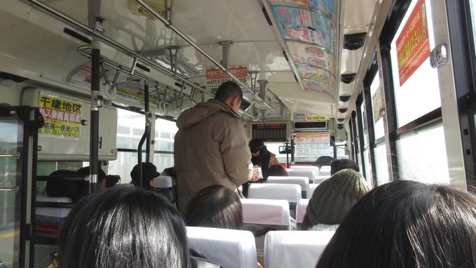 支笏湖 バス