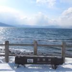 支笏湖は冬も美しいので観光にオススメ! [北海道千歳市]
