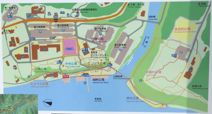 支笏湖 地図