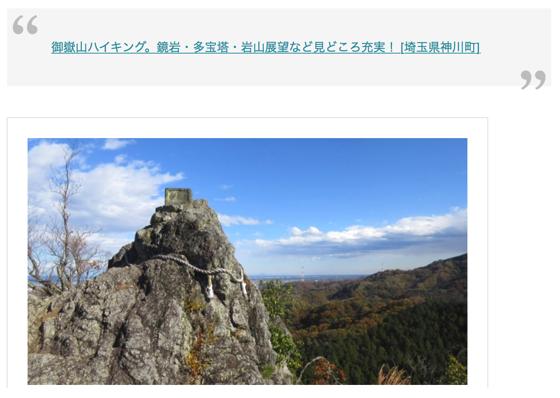 wordpress ブログカード