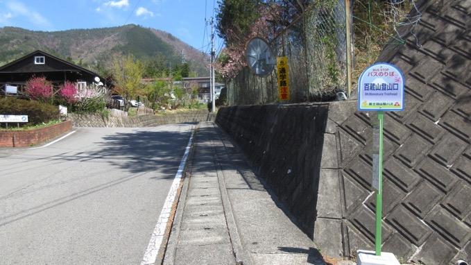 百蔵山登山口バス停