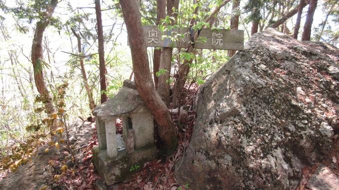 鞍掛神社 奥の院