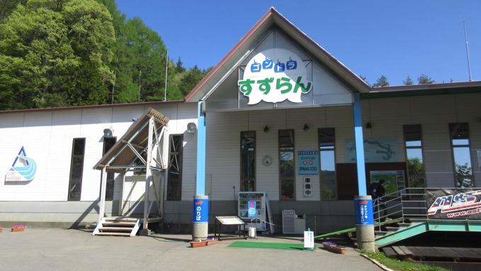 入笠山 ゴンドラ