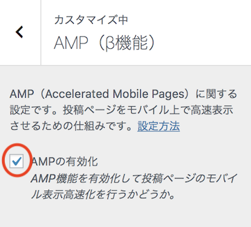Amp simplicity