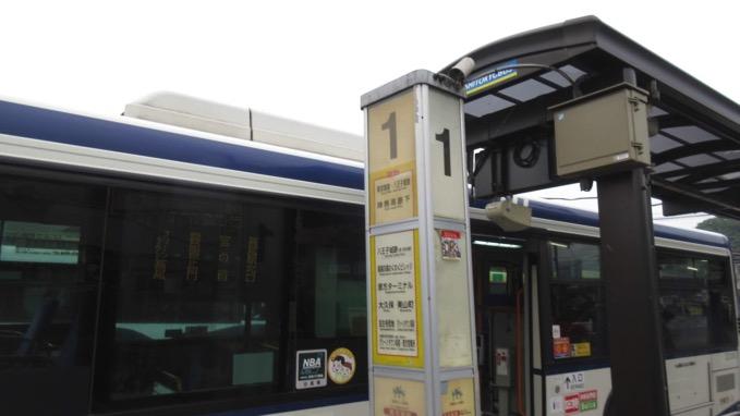 高尾バス停