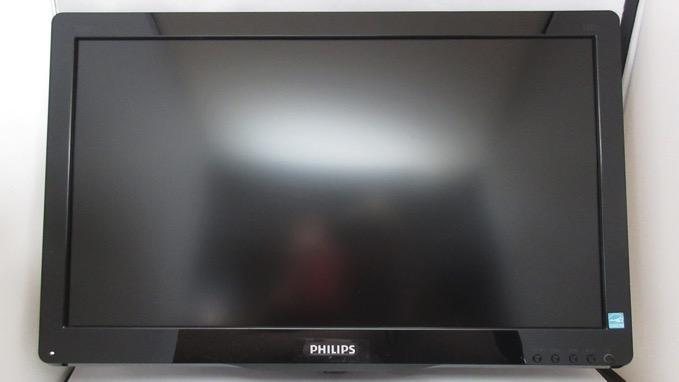 philips 200v4QSBR/11
