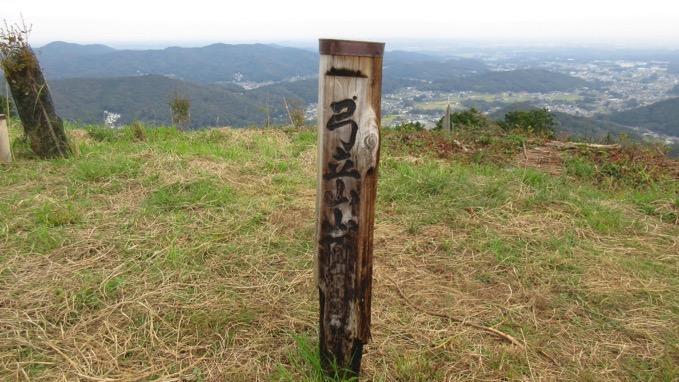 弓立山 ハイキング