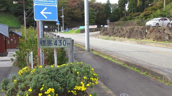 妙義山 道の駅