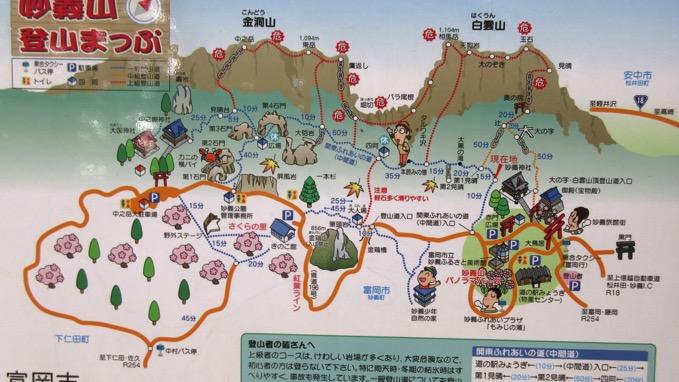 妙義山 地図