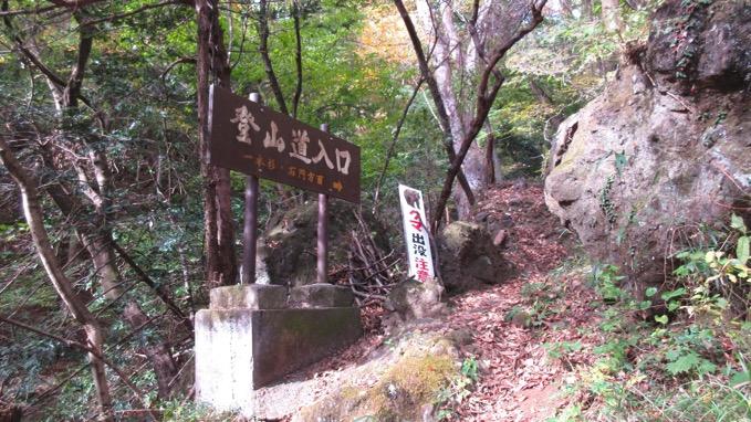 金鶏橋 登山口