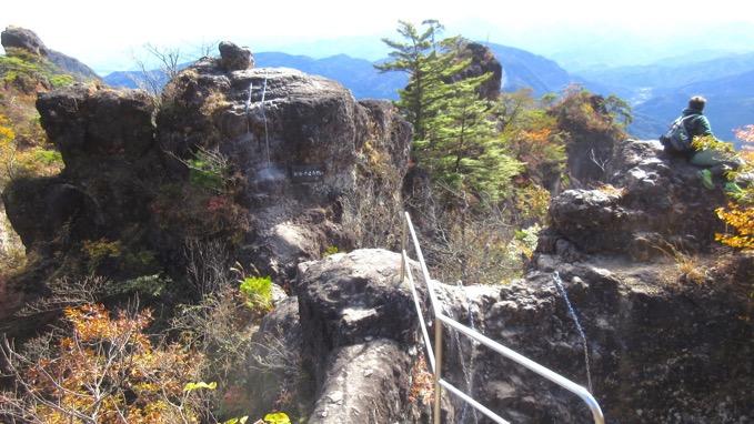 妙義山 大砲岩