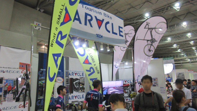 caracle cycle mode