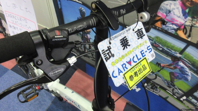 caracle-s cycle mode