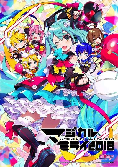 マジカルミライ2018 blu-ray dvd