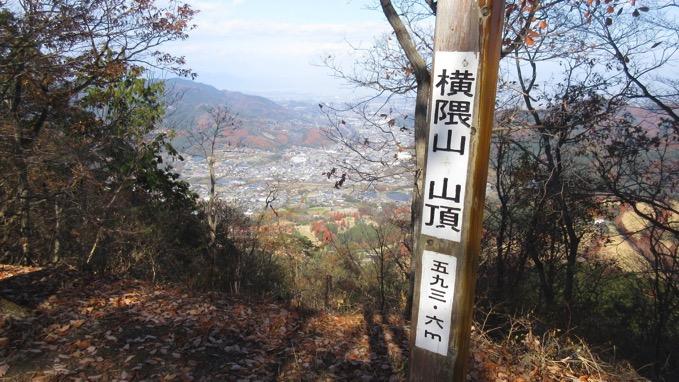 横隈山 山頂
