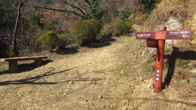 金比羅山 ハイキング