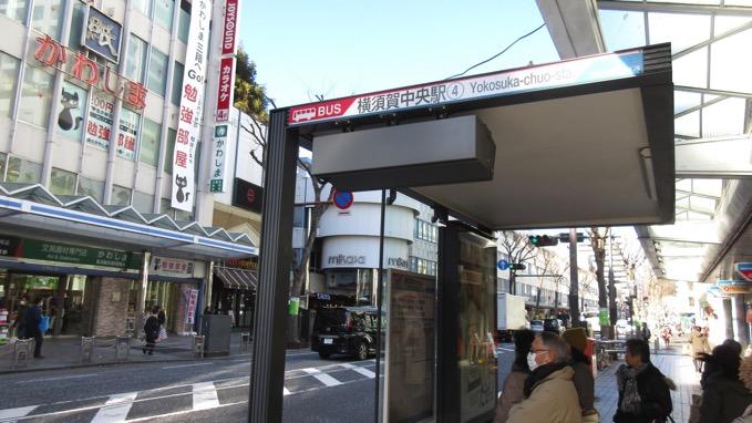 横須賀中央駅 バス乗り場