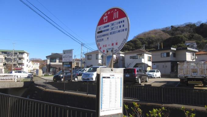 竹川バス停
