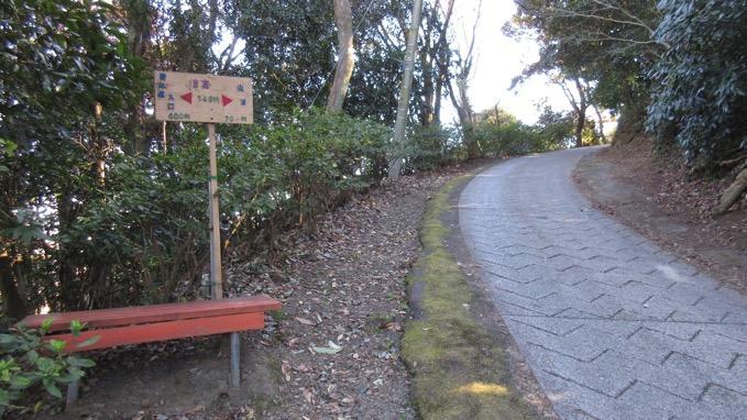 武山 ハイキング