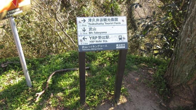 三浦富士 ハイキング