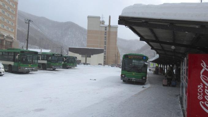 登別温泉 バス停
