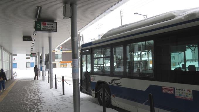 発寒南バス停