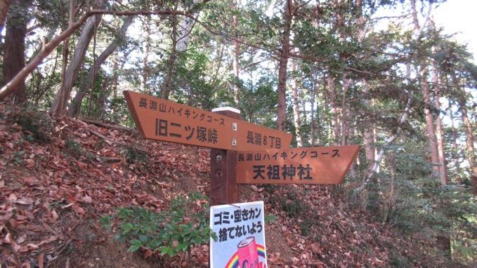 要害山 赤ぼっこ ハイキング