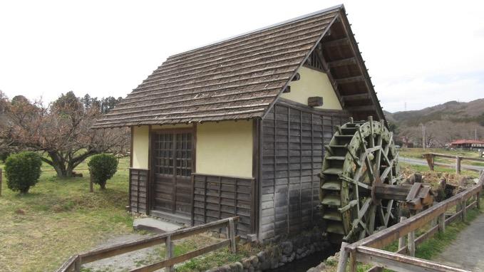 巾着田 水車小屋