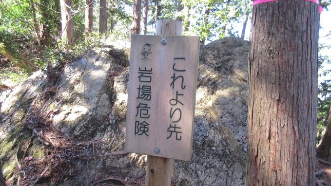 鼻曲山 岩場