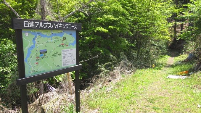 日連アルプス ハイキング