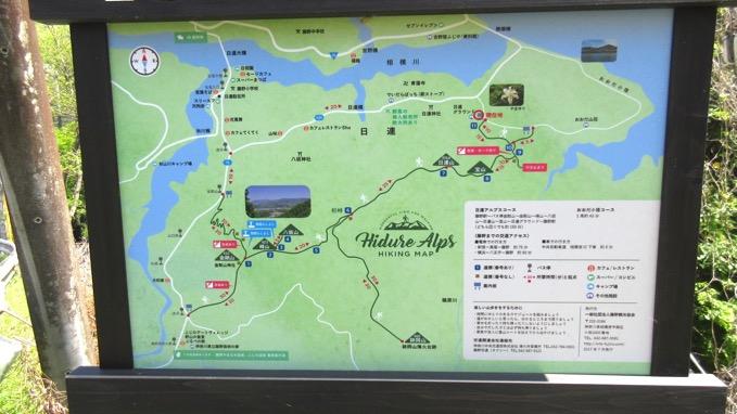 日連アルプスハイキングコース