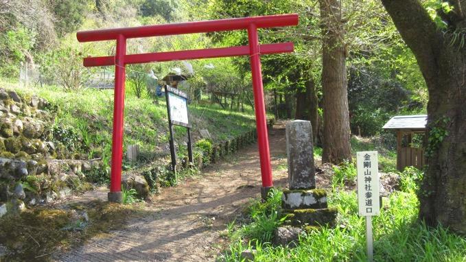 金剛山神社参道口