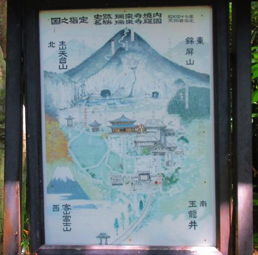 瑞泉寺 境内図