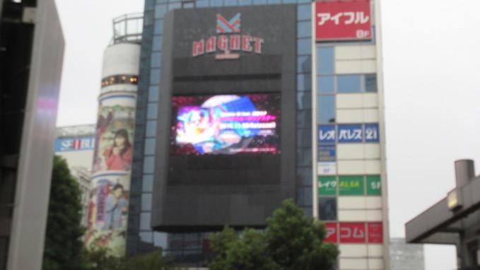 バーチャル・ポップスター 渋谷 ビジョン