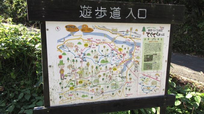 京塚山 登山口