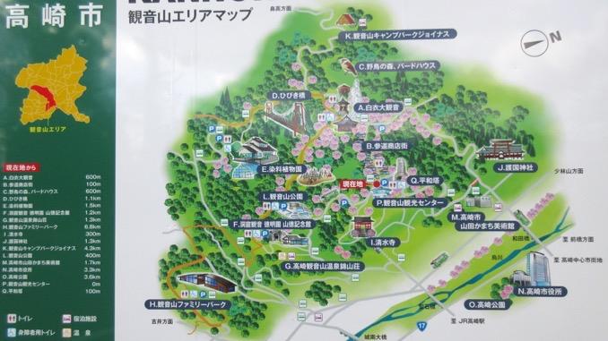 観音山 地図