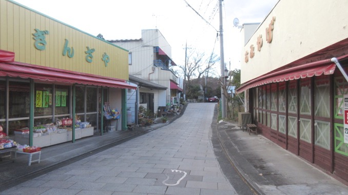 参道商店街