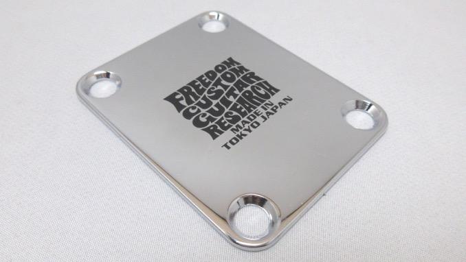 Freedom Custom Guitar Tone Shift Plate SP-JP-01