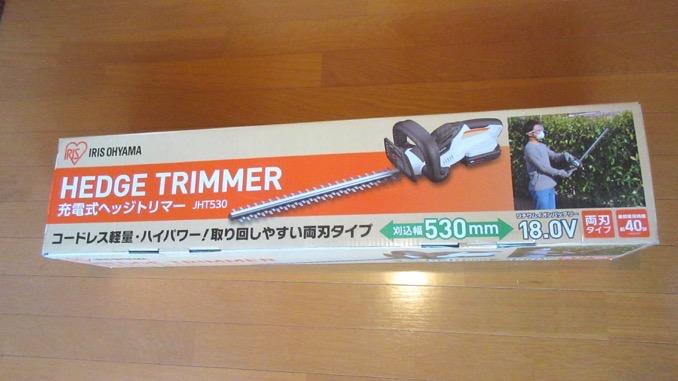 充電式ヘッジトリマー  JHT530