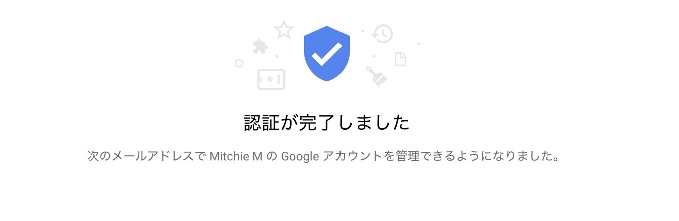google検索 画像 変更